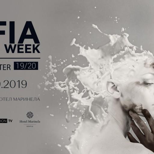 Sofia Fashion Week AW 19/20 се завръща по-мащабен от всякога